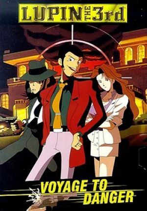 аниме Lupin III: Voyage to Danger, обложка диска
