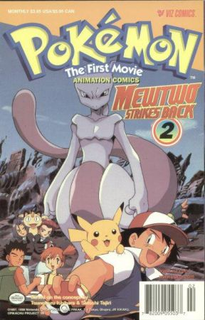 аниме Pokemon: The First Movie - Mewtwo Strikes Back, обложка диска